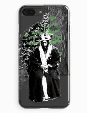 Abdul Rahman bin Faisal Al Saud