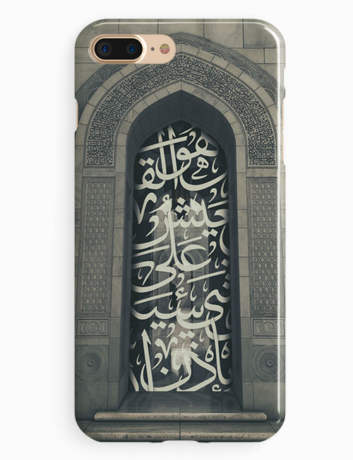 Arabic Art | الفن العربي