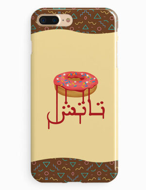 Donut Touch | دونت تاتش