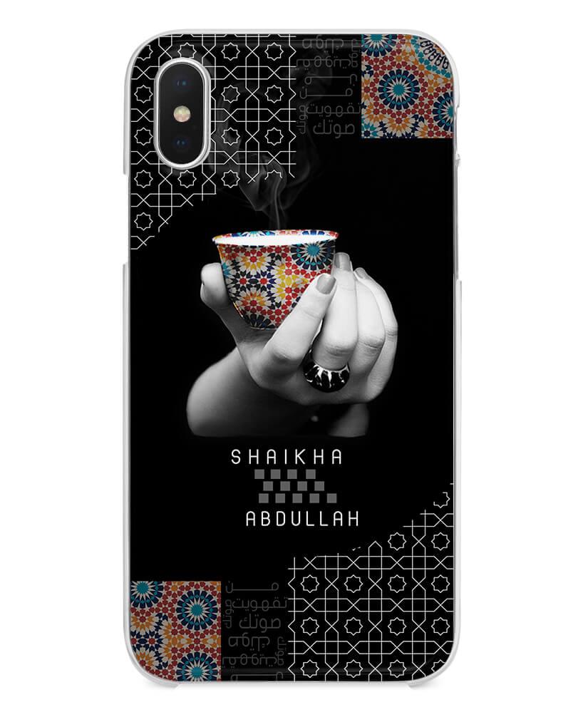 Coffee   Custom Name Shaikha