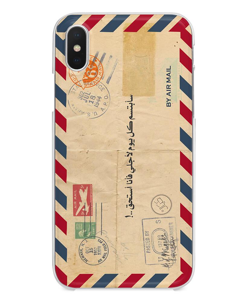 Envelope | ظرف