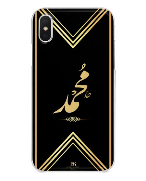Golden Name. Personalize your case by typing your name