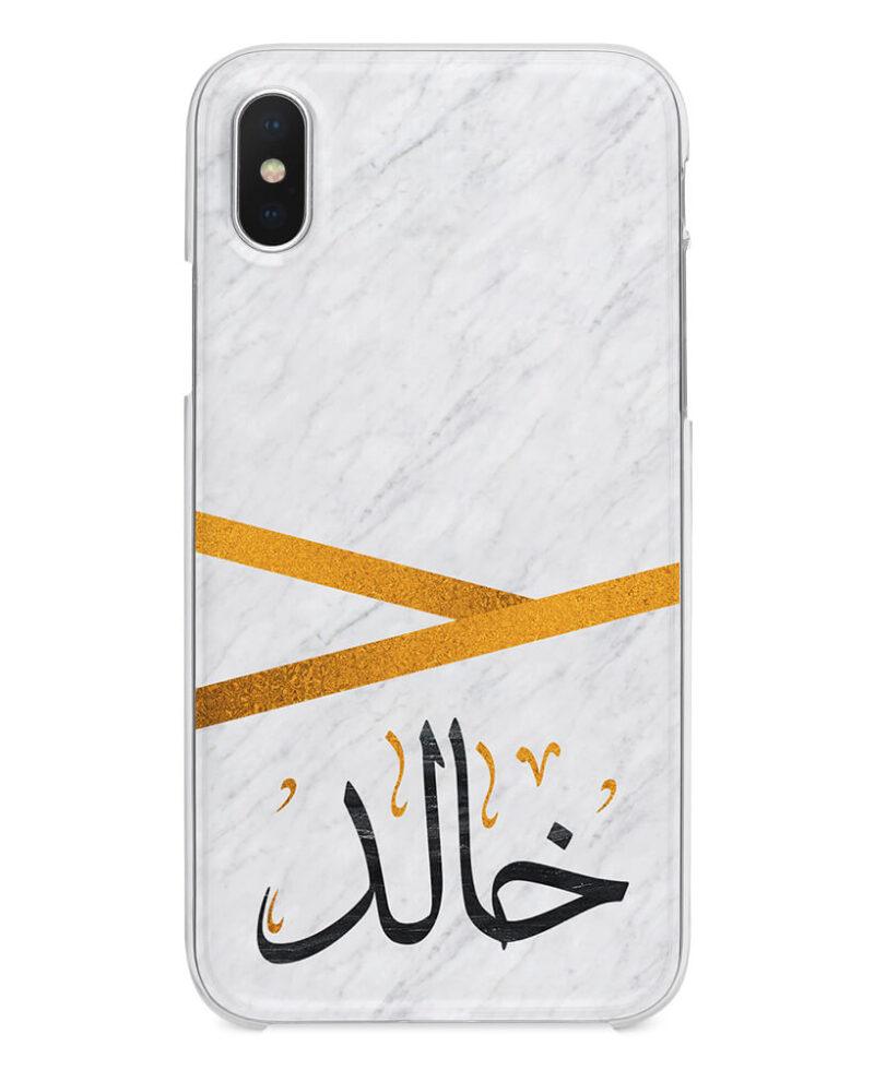 Arabic Names - White Marble khaled