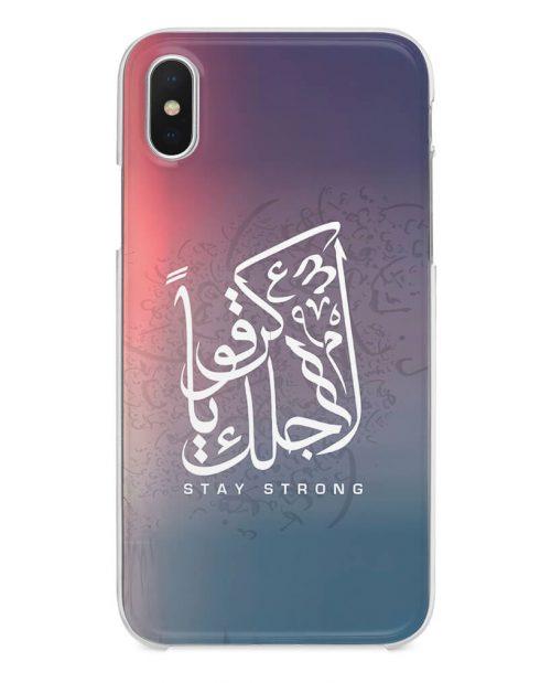 Stay Strong | كن قويا لأجلك