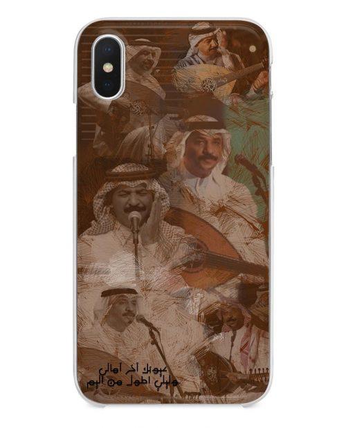 Abadi Al Johar | عبادي الجوهر