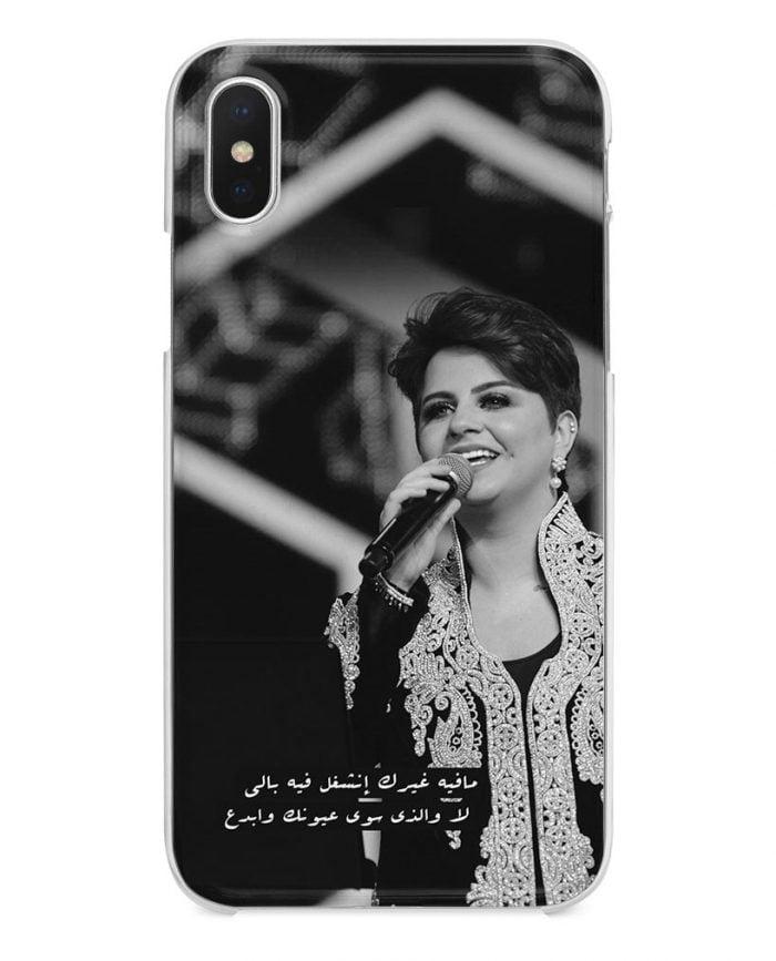 Shamma Hamda | شما حمدان